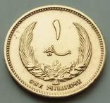 1 миллим 1965 г. Ливия, фото №3