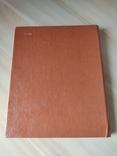 Книга для записи кулинарных рецептов, фото №7