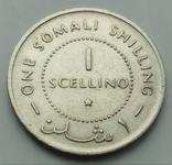 1 шиллинг 1967 г. Сомали, фото №2