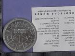 1 доллар, Канада, 1978 год, XI игры содружества в Эдмонтоне, серебро, фото №2