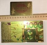 Позолоченная сувенирная банкнота 1000 Euro в защитном файле + сертификат / сувенір, фото №3