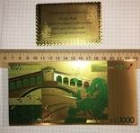 Позолоченная сувенирная банкнота 1000 Euro в защитном файле + сертификат / сувенір, фото №5