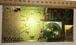Позолоченная сувенирная банкнота 1000 Euro в защитном файле + сертификат / сувенір, фото №6