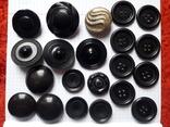 Винтажные пуговицы на жупан корсетку верхнюю одежду ( бакелит) 21 шт, фото №2