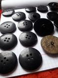 Винтажные пуговицы на жупан корсетку верхнюю одежду ( бакелит) 21 шт, фото №13