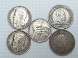Рубль 5 шт, копия, фото №2
