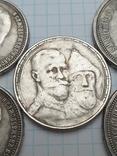 Рубль 5 шт, копия, фото №4