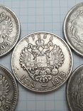 Рубль 5 шт, копия, фото №8