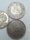 Рубль 5 шт, копия, фото №9