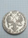 Рубль 1727 года, копия, фото №5