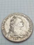 Рубль 1757 года, копия, фото №3