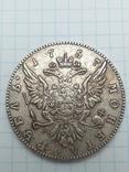 Рубль 1757 года, копия, фото №4