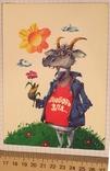 Открытка чистая: Любовь зла... / худ-к Б. Пушкарев, изд-во Нью Тон, фото №4