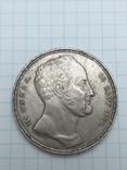Рубль 1856 года, копия, фото №2