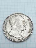 Рубль 1856 года, копия, фото №3