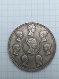 Рубль 1856 года, копия, фото №4