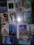 Аудіокасети, фото №3