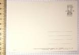 Открытка чистая: Совет да любовь! / худ-к С. Трубников, изд-во Нью Тон, фото №3