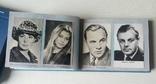 Альбомы с актёрами и актрисами фото 218 шт., фото №5