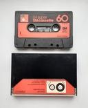 Аудиокассета BASF LH super 90 (Ger 1976), фото №3