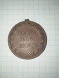 Медаль, фото №6