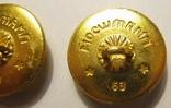 Пуговицы генеральские, 1963 г., 2.4 см., фото №7