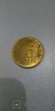 15 копеек 1946 Арктикуголь копия, фото №2