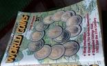 Монеты мира. Легендарный иллюстрированный каталог Краузе 2004 года, фото №2