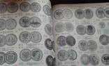 Монеты мира. Легендарный иллюстрированный каталог Краузе 2004 года, фото №7