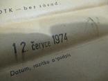 Краски масляные ссср Текстовыделители Чехословакия, фото №11