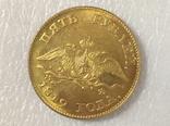 5 рублей 1819 год копия с5, фото №2