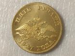 5 рублей 1827 год копия с7, фото №2