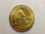 5 рублей 1773 год копия с21, фото №3