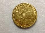 5 рублей 1763 год копия с23, фото №2
