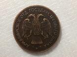 5 рублей 1918 год копия с28, фото №3