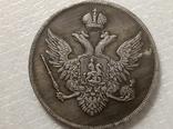 1 рубль 1807 год копия с 29, фото №3