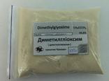 Диметилглиоксим 100г. для осаждения палладия., фото №2