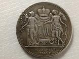 1 рубль 1841 год копия с30, фото №2