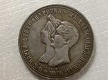 1 рубль 1841 год копия с30, фото №3