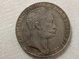 1 рубль 1845 год копия С35, фото №2
