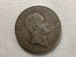 1 рубль 1827 год копия С38, фото №2