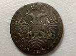 1 рубль 1727 год копия С42, фото №3