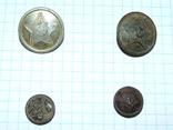 4 пуговицы СА СССР (две большие и две малые), фото №7