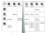 Каталог Монети України 1992-2010 - Загреба., фото №3