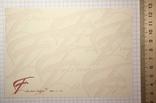 Открытка чистая: С тобой всё выдержу / Фламинго, 2000, фото №5