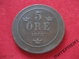 Швеция 5 эре 1907 г, фото №2