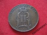 Швеция 5 эре 1905 г, фото №3