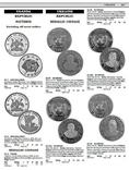 Каталог необычных монет мира, 6-е издание Krause, фото №4