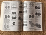 Каталог необычных монет мира, 6-е издание Krause, фото №7