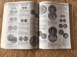 Каталог необычных монет мира, 6-е издание Krause, фото №8
